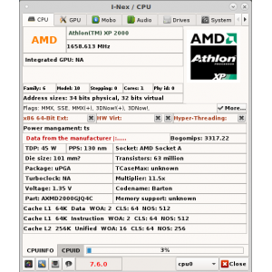 Компютър Athlon XP 2000+ 1.67G 1.5GB 200GB Radeon 9550
