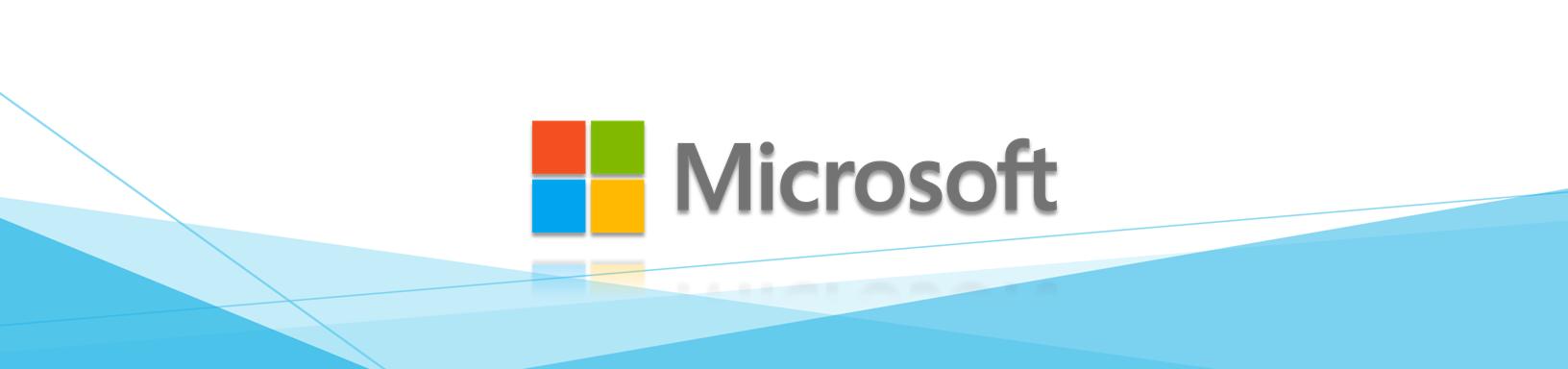Продукти на Microsoft