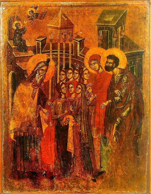 Ден на православното семейство